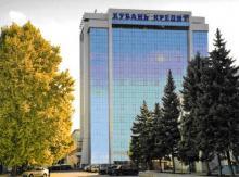 El edificio del banco Kuban-Credit en la ciudad de Krasnosar