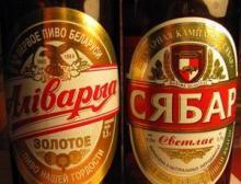 Las cervezas de fabricación bielorrusa.