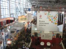 La XXIV Feria Internacional del Libro se inaugura en Moscú.
