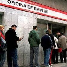 Очередь в один из офисов испанской государственной биржи труда.