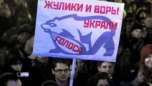 Miles personas salieron ayer a las calles de Moscú para exigir elecciones justas.