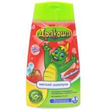 Drakosha es una de las marcas de perfumería infantil rusas.